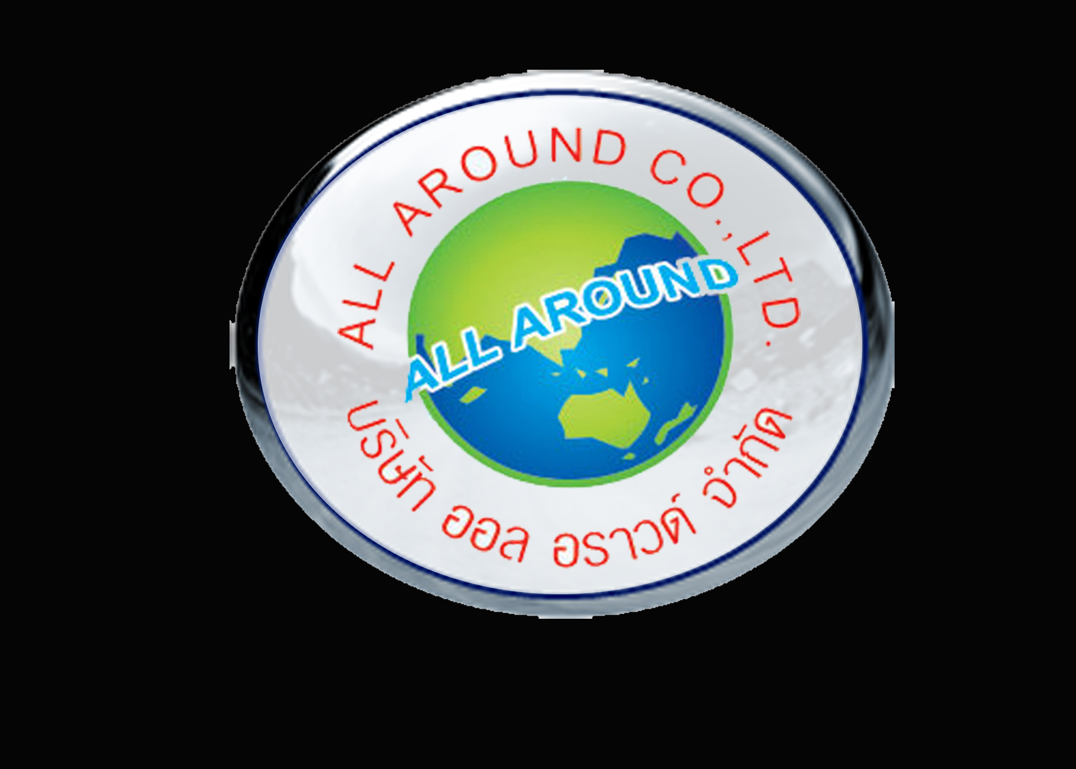ALL AROUND COMPANY LIMITED.
